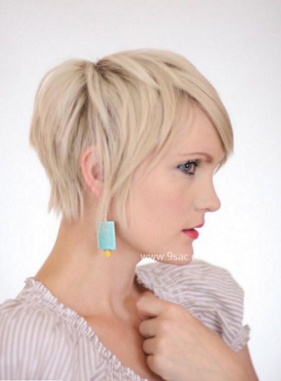 Fransız Saç Kesim Modeli